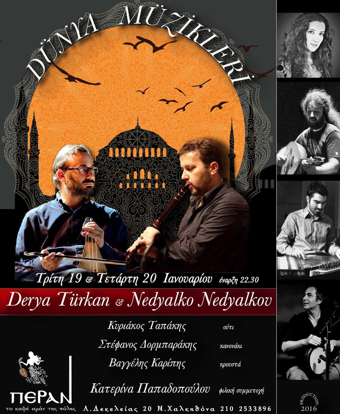 DunyaMuzilkeri