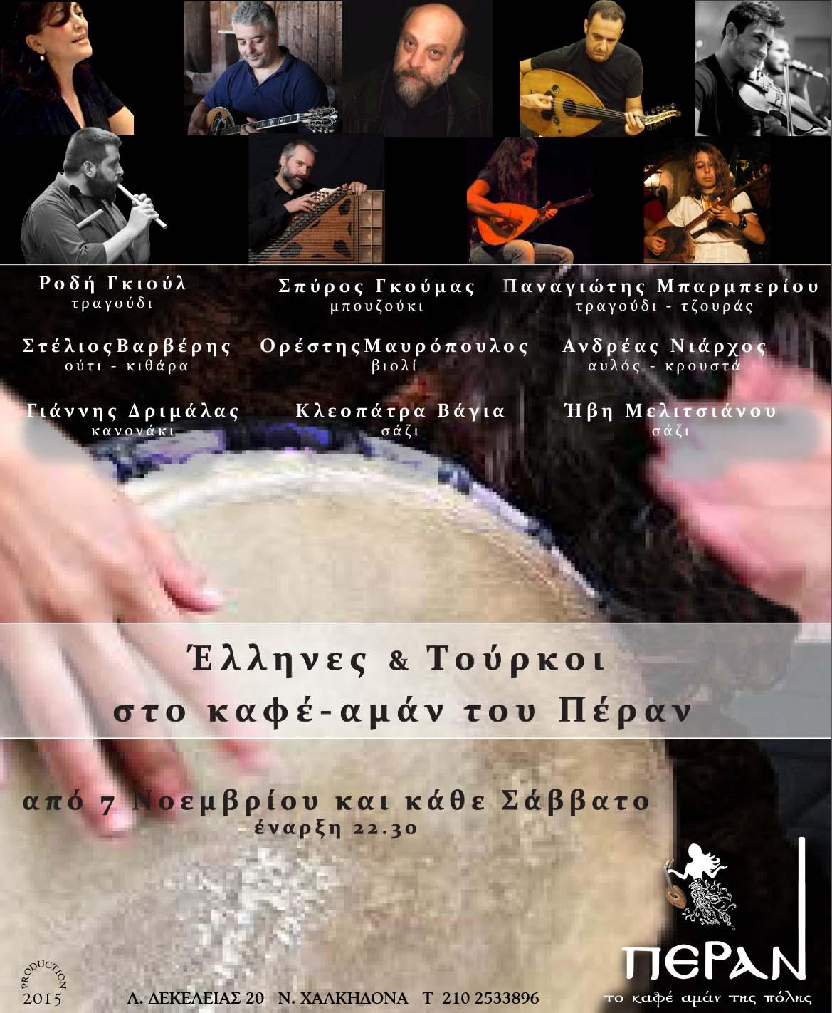 SAVVATA2015-16