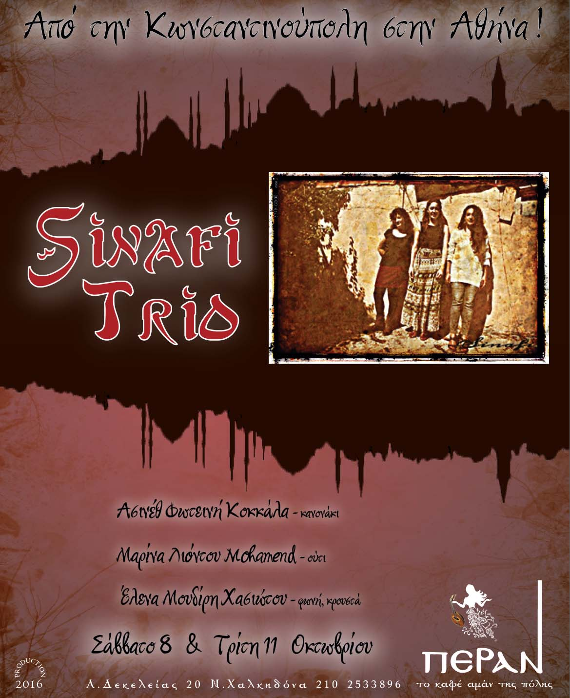 SINAFI TRIO OCTOBER 2016