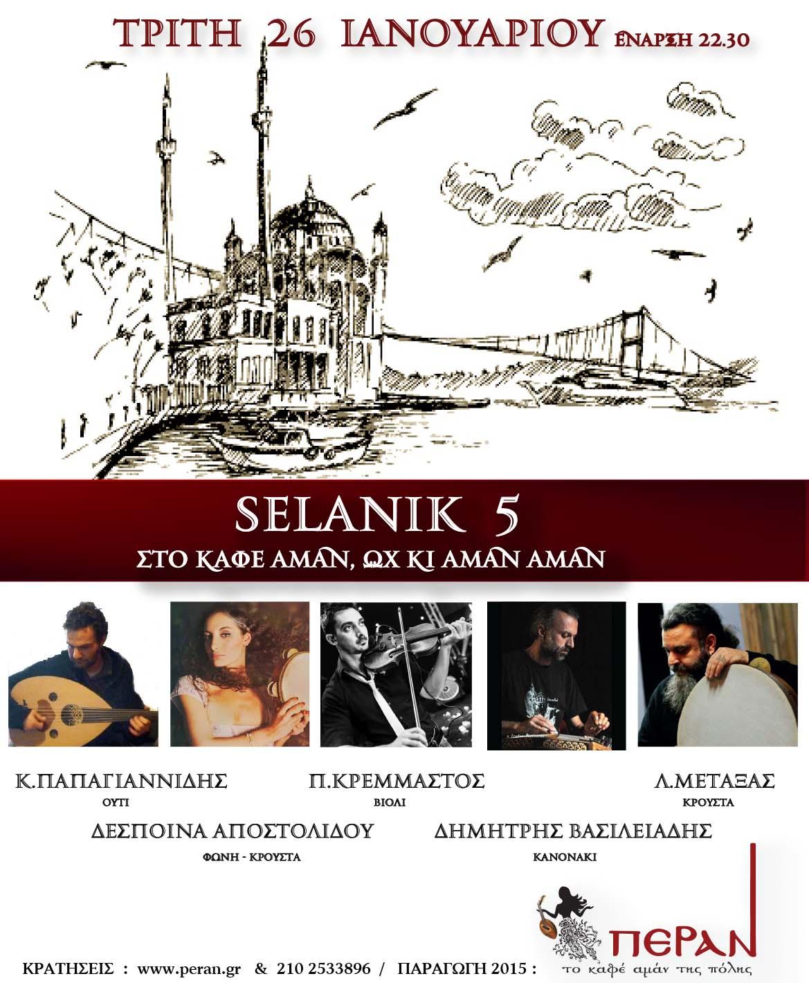 Selanik5