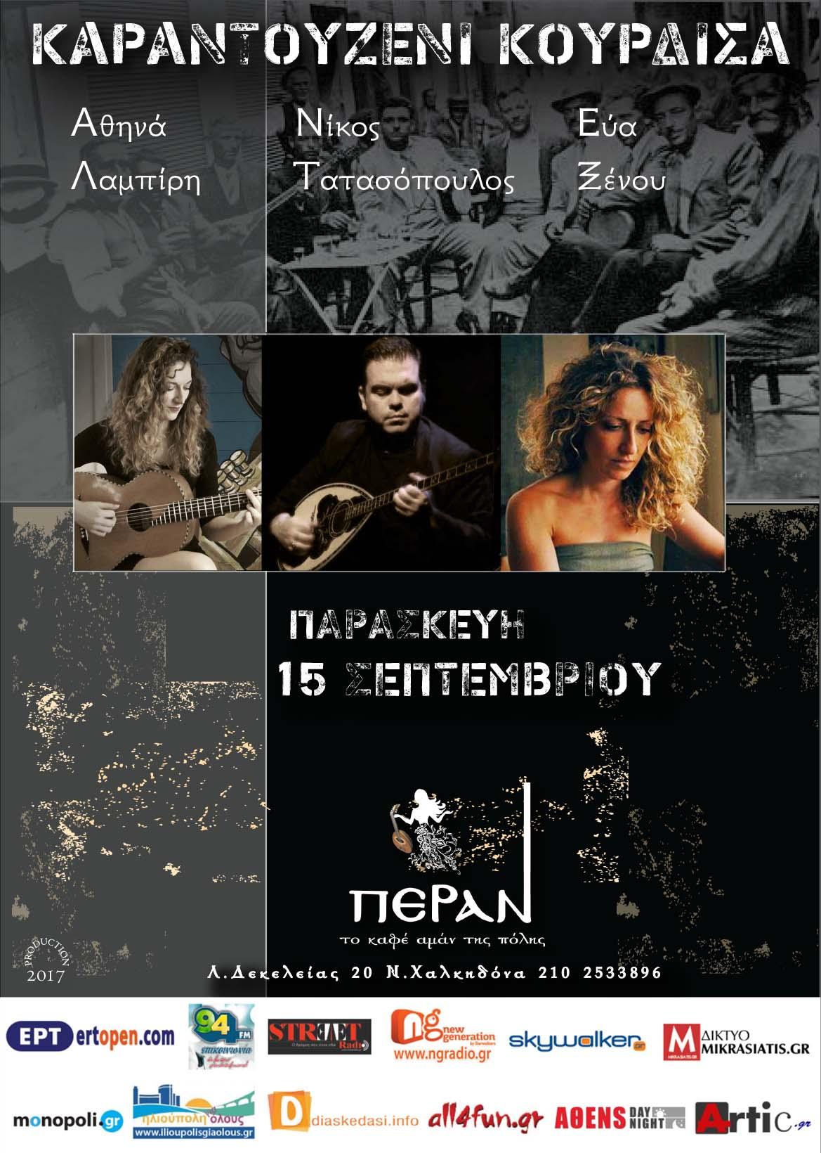 TATASOPOYLOS-XENOY 1