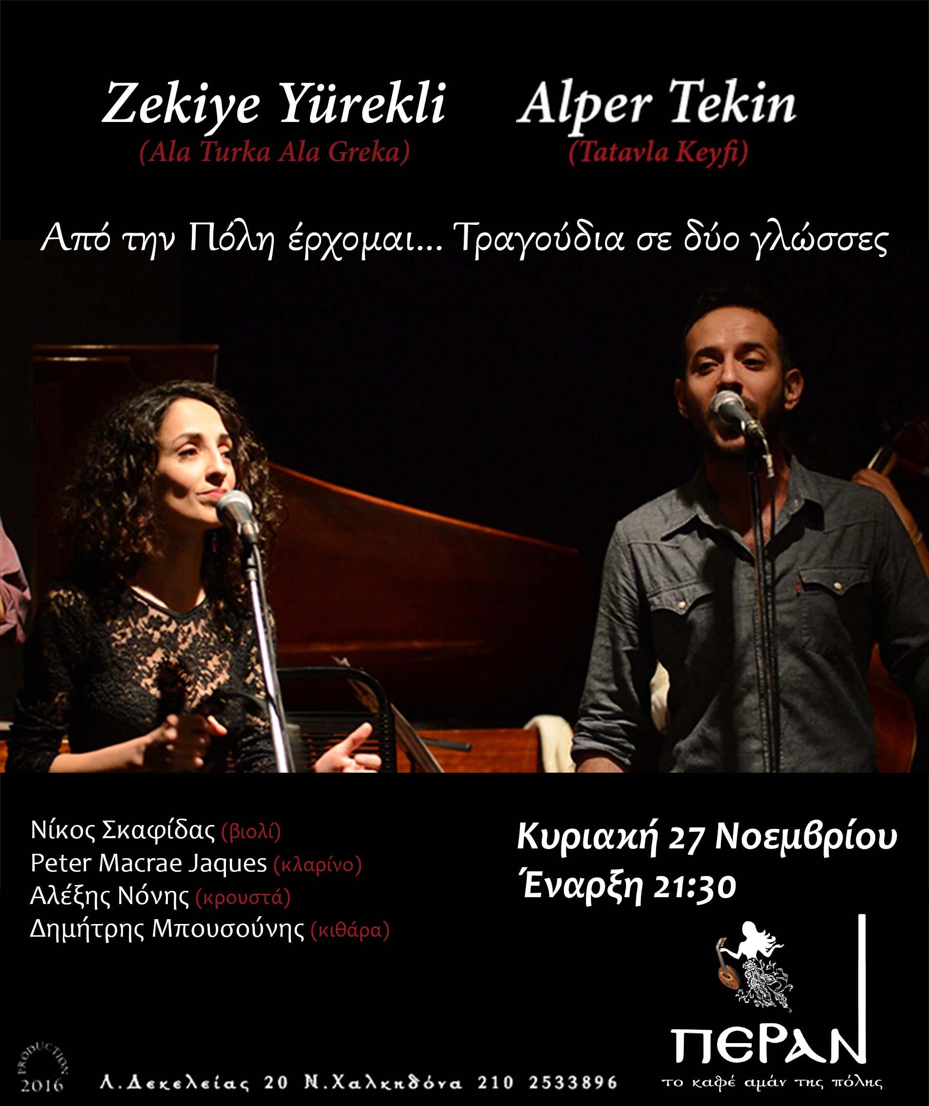 YUREKLI-TEKIM